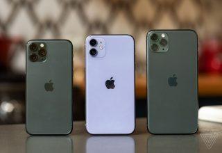 iPhone 12 nuk do të debutojë në Shtator?