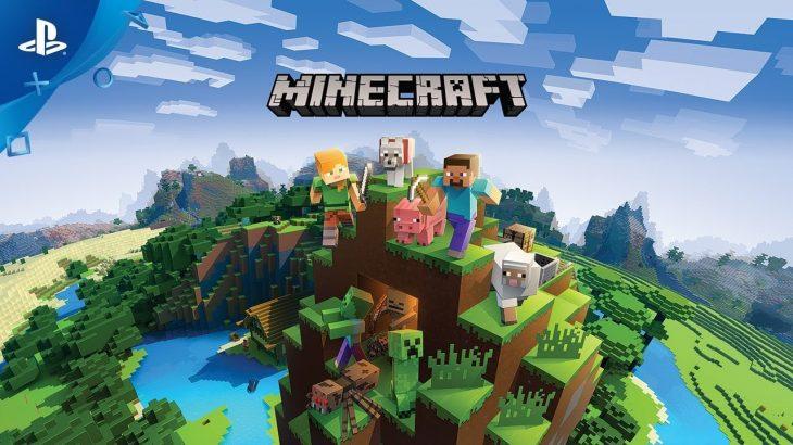 Microsoft është shitur në 200 milionë kopje që nga debutimi