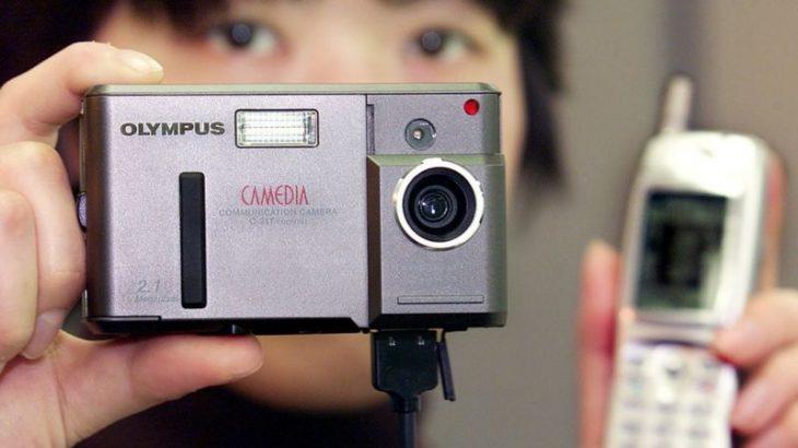 Pas 84 vitesh kompania ndalon së prodhuari kamera