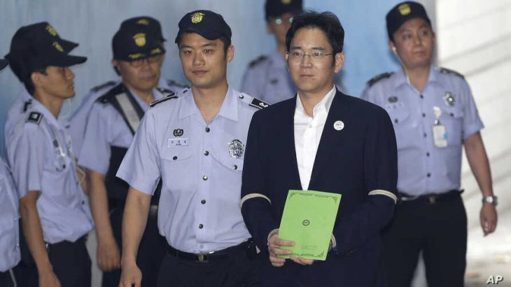 Sot vendoset fati i trashëgimtarit të Samsung Jay Y. Lee