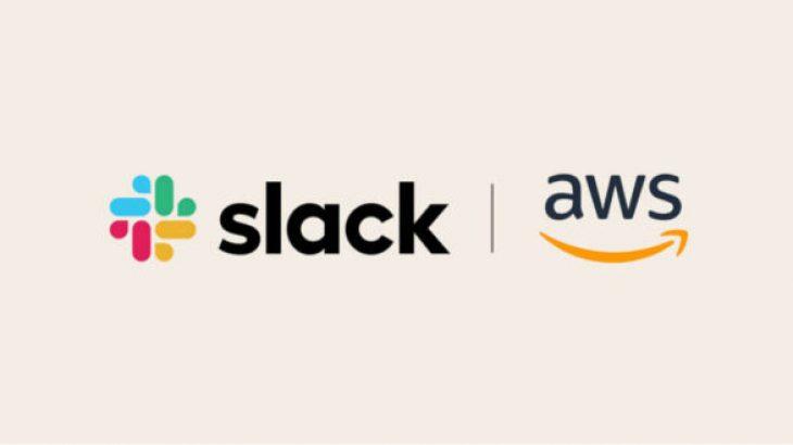 Slack gjen mbështetje tek Amazon përballë konkurrencës së Microsoft Teams