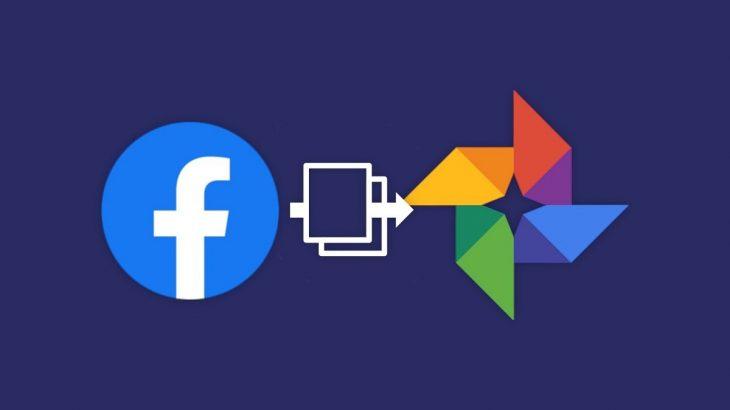 Facebook ofron një zgjidhje nëse dëshironi të ruani fotot por të largoheni nga rrjeti social