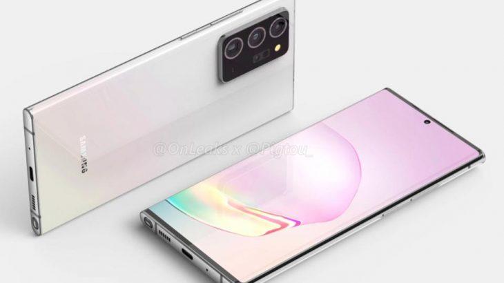 Ky është smartfoni Samsung për tu blerë në 2020