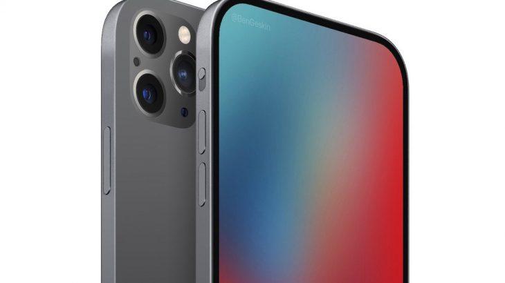iPhone 12 mund të shtyhet për shkak të një problemi madhor