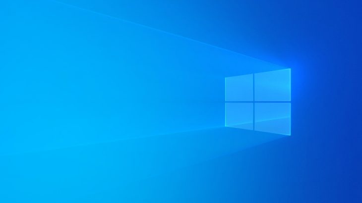 Microsoft sjell ndryshimin e shumëpritur në Windows 10