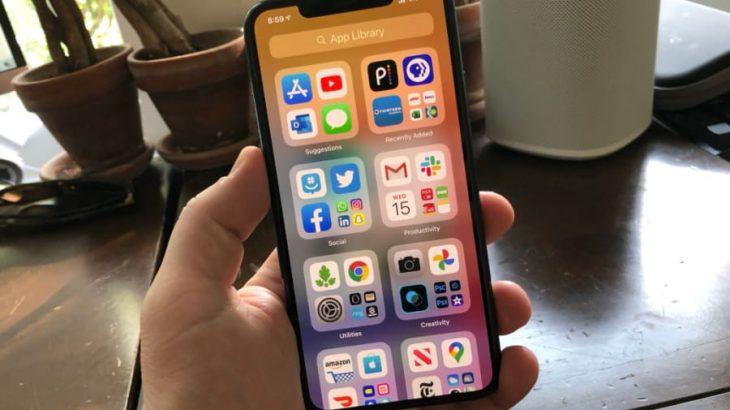 Ja sesi të përdorni një prej opsioneve më të rëndësishme të iOS