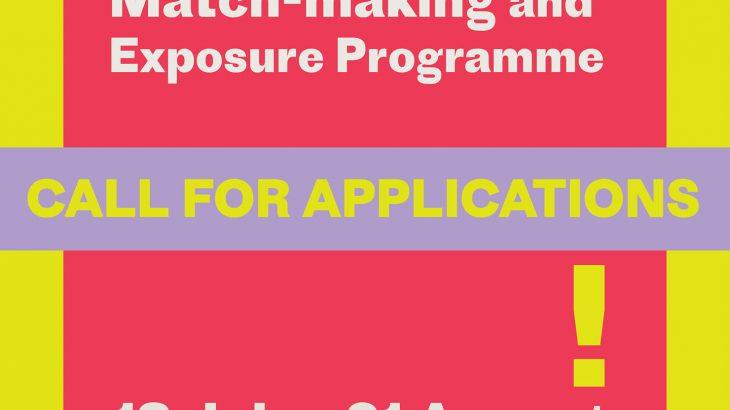 """EU for Innovation fton 45 startupe Shqiptare të bëhen pjesë e programit """"Matchmaking and Exposure"""" në Gjermani"""