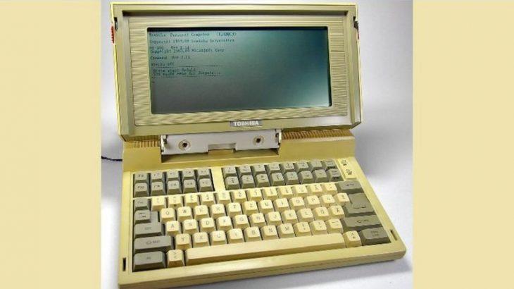 Një prej prodhuesve më të vjetër të laptopëve tërhiqet pas 35 vitesh