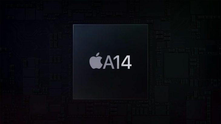 Si krahasohet procesori që do të fuqizohet iPhone 12 me konkurrencën