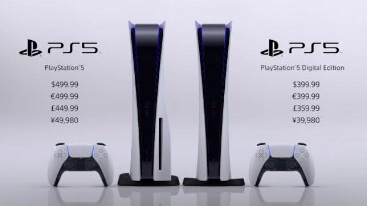 A po e fiton Sony përsëri luftën e konsolave me Microsoft?