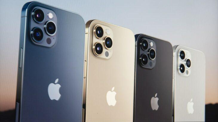 Modelet e reja iPhone 12 vinë pa një adapter karikimi
