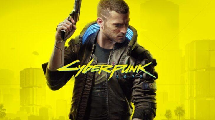 Shtyhet përsëri debutimi i Cyberpunk 2077