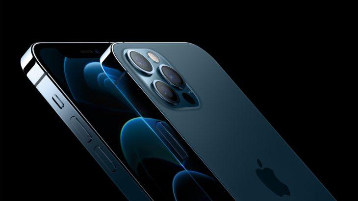 Bie dyqani i Apple pak përpara se të fillojnë porositë për iPhone 12 dhe 12 Pro