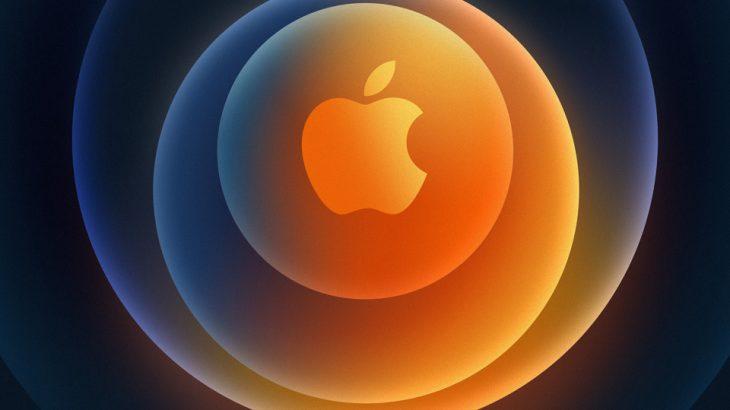 Liveblog: Apple prezanton 4 modele të reja të iPhone