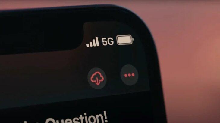 Apple zhvillon teknologjinë e vet celulare