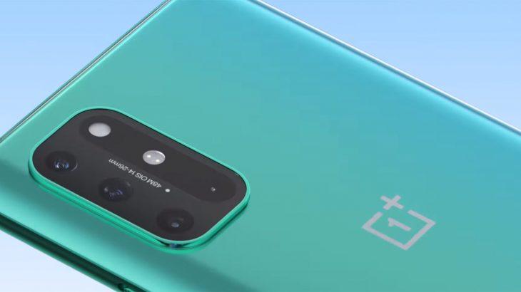 Njihuni me dizajnin e OnePlus 8T përpara debutimit