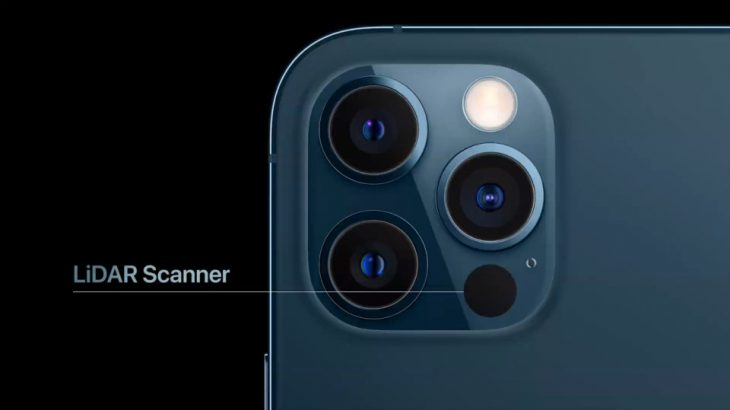 Çfarë është skaneri LiDAR dhe çfarë funksioni kryen në iPhone 12?