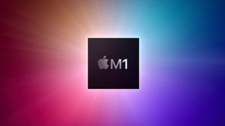 M1 është procesori i parë Apple për desktopët dhe laptopët