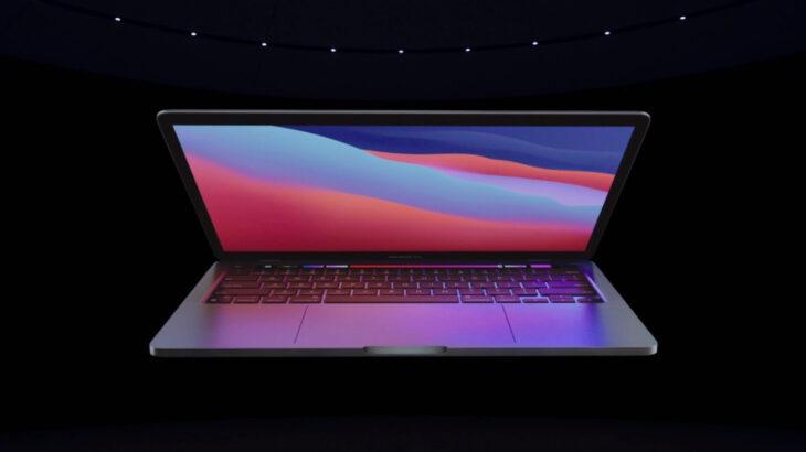 MacBook Pro me procesorin e dizajnuar nga Apple është 2.8 herë më i shpejtë se me procesorët Intel