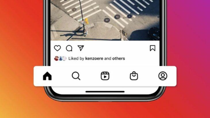 Ndryshohet pamja e aplikacionit Instagram