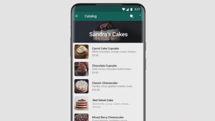 WhatsApp me një hapësirë të dedikuar për dyqanet online