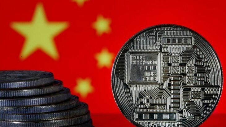 Monedha dixhitale e Kinës vihet në përdorim