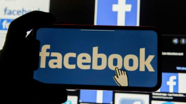 Facebook do të paguajë mediat miliona dollarë për publikimin e lajmeve