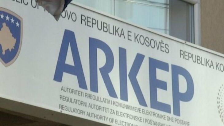 Tkurret telefonia celulare në Kosovë, rritet interneti në shtëpi