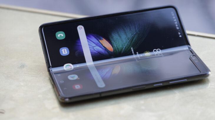 Më shumë telefonë me ekrane me palosje po vinë nga Samsung në 2021