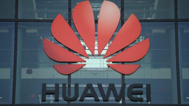 Huawei është në pronësi të punonjësve të saj