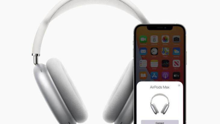 iOS 14.3 sjell lajme të mira për fotografët profesionistë
