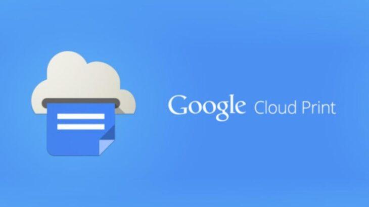 Google mbyll shërbimin për të cilin mund të mos keni dëgjuar kurrë