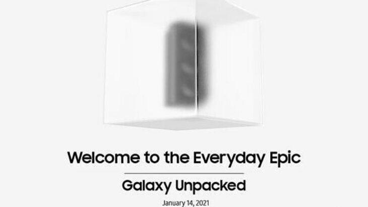 Ja sesi të ndiqni live prezantimin e Galaxy S21