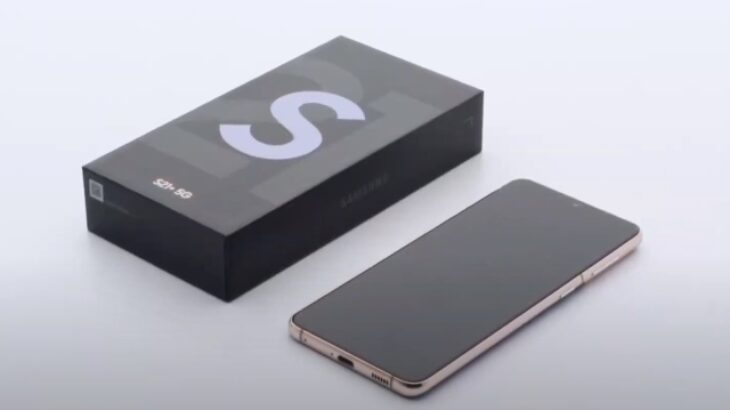 Galaxy S21 nuk vjen me një adapter karikimi në kuti