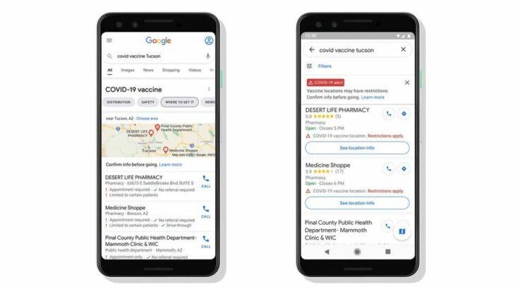 Google Maps tregon qendrat e vaksinimit