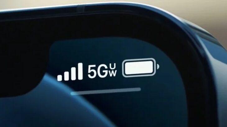 Apple nis punën në teknologjinë 6G