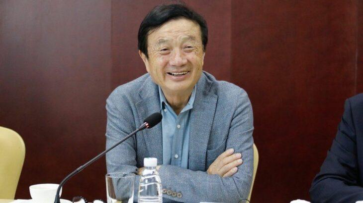 Themeluesi i Huawei shpreson për një të ardhme më të mirë
