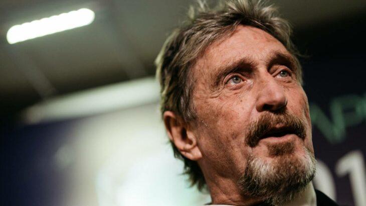 Krijuesi i antivirusit të njohur akuza për mashtrim dhe pastrim parash