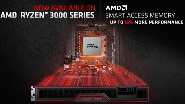 Teknologjia e AMD që rrit performancën në lojëra vjen tek seritë Ryzen 3000