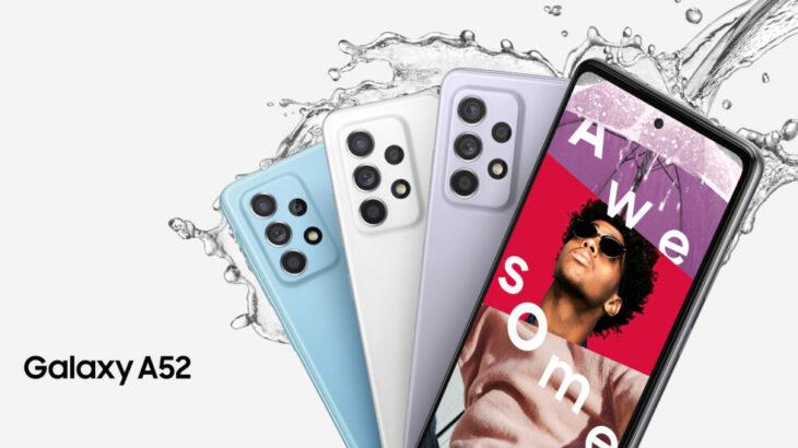 Samsung prezanton pasardhësit e telefonëve më popullorë të kompanisë