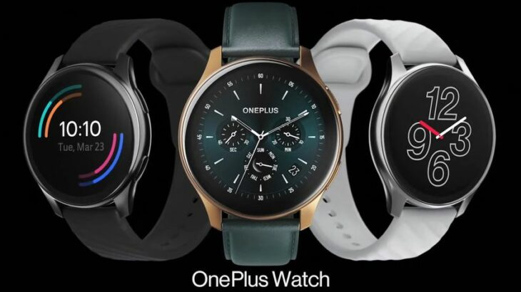 OnePlus Watch, 20 minuta karikim për 1 javë bateri