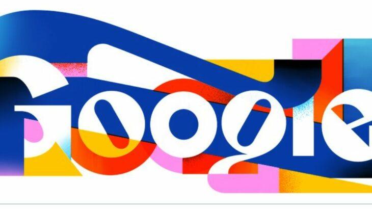 Domaini i Google në Argjentinë blihet për 3 dollarë