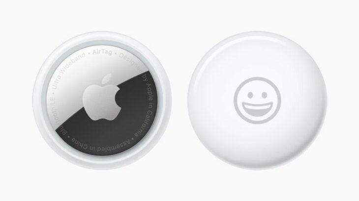 Produkti më i fundi i Apple është për identifikimin e sendeve të humbura
