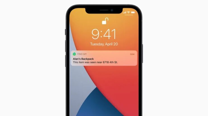 Apple lançon iOS 14.5