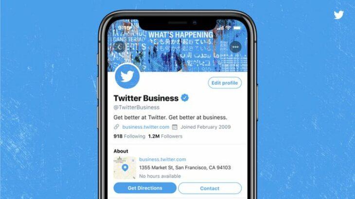 Twitter lançon profilet për bizneset
