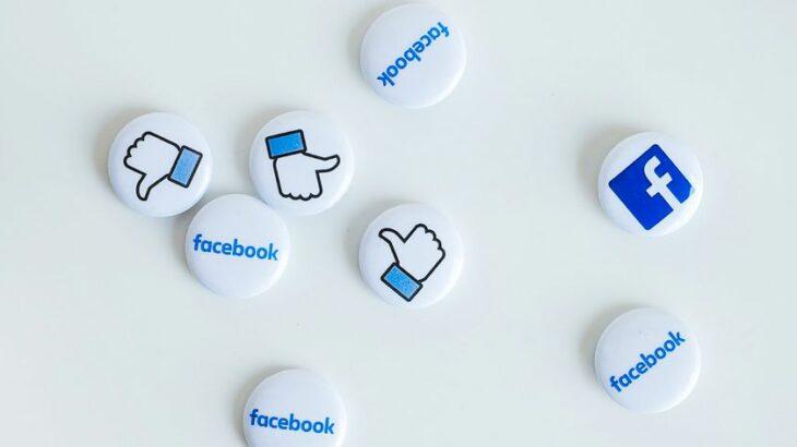 Facebook lançon Qendrën e Transparencës
