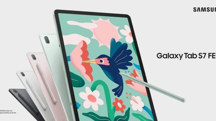 Samsung prezantoi tabletët Galaxy Tab S7 FE dhe A7 Lite