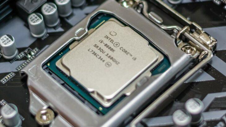 Intel kërkon të rimarrë lidershipin në industrinë e procesorëve në 2025