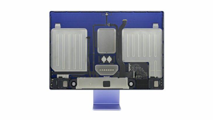iMac i ri 24-inç fsheh antenat në logon e Apple