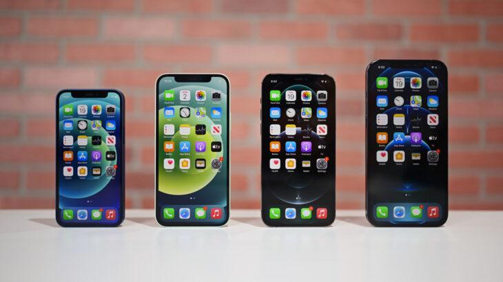 iOS 14.6 shteron bateritë e përdoruesve të iPhone